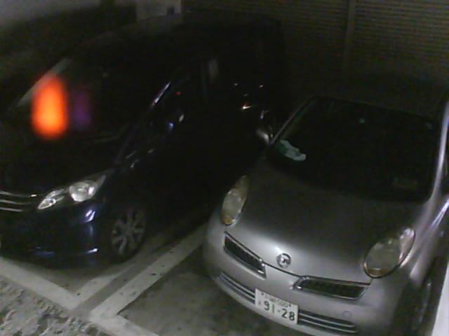 Webcam in Yokohama